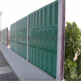 陕西高速公路声屏障/专业隔音墙厂家