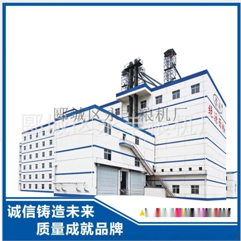 永豐糧機廠直銷小麥雜糧6F2250*8全套麪粉機組