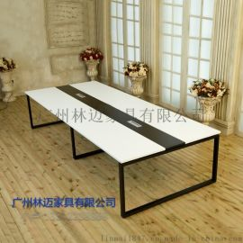 林邁家具會議桌定制廠家直銷