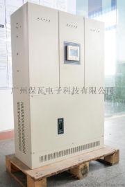 保瓦博士PT-80KVA高端電磁型照明節電器
