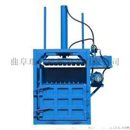 四川厂家立式液压打包机废纸箱废金属易拉罐打包