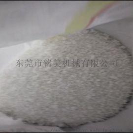 供应广东PP薄膜团粒机