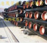 广东现货供应 球墨铸铁管 排污水用管