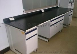 广州环扬钢木实验台 实验室设备家具厂家 实验室建设