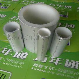 天津鋁合金襯塑PP-R/ppr型復合管走勢