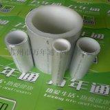 天津鋁合金襯塑PP-R/ppr型複合管走勢