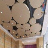 廠家定製岩棉玻纖吸音板吊頂   吸音板懸掛吊片