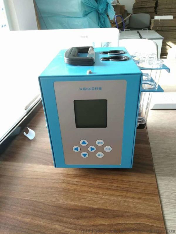 環境空氣 苯系物的測定固體吸附/熱脫附