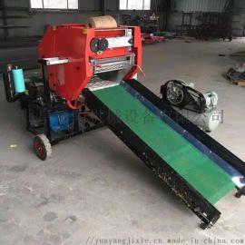 秸秆牧草打捆机全自动青贮饲料打捆包膜一体机