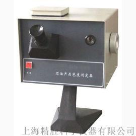 上海SYD-0168型石油产品色度试验器