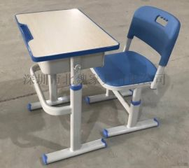 深圳**课桌椅*中小学生课桌椅*学生升降课桌椅