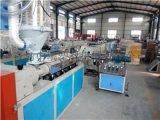 PPR供水管材优质厂家