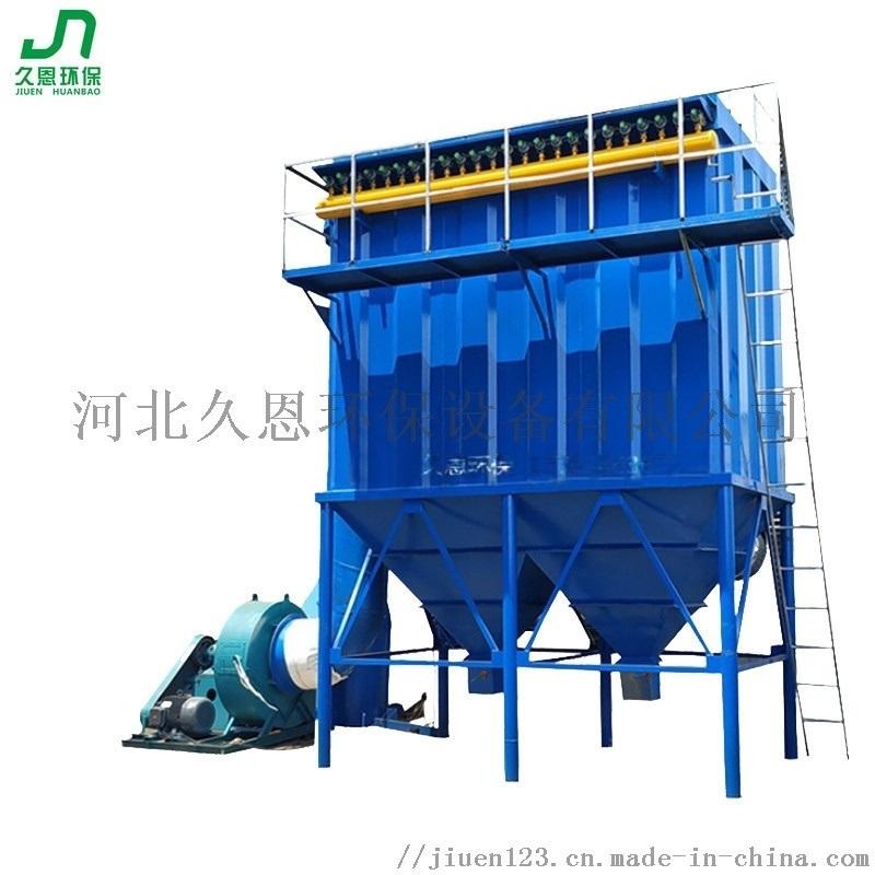 河北生物质锅炉除尘器价位合适质量可靠