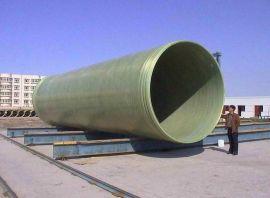 玻璃钢管道100 管道轻质高强