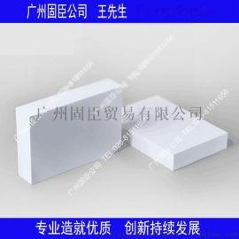 厂家定制塑料建筑模版工程环保PVC塑料板