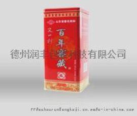 茶叶马口铁盒包装红茶绿茶铁观音茶叶盒定制