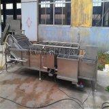 水浴式金線蓮清洗機 無損傷中草藥材去泥清洗設備
