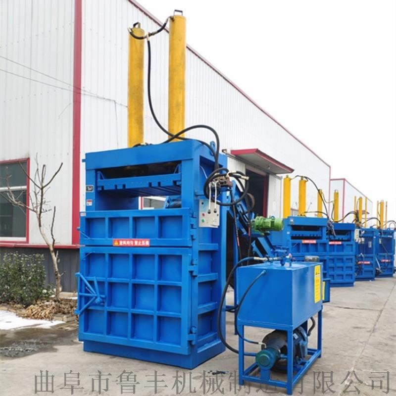 新式编织袋液压打包机生产厂家