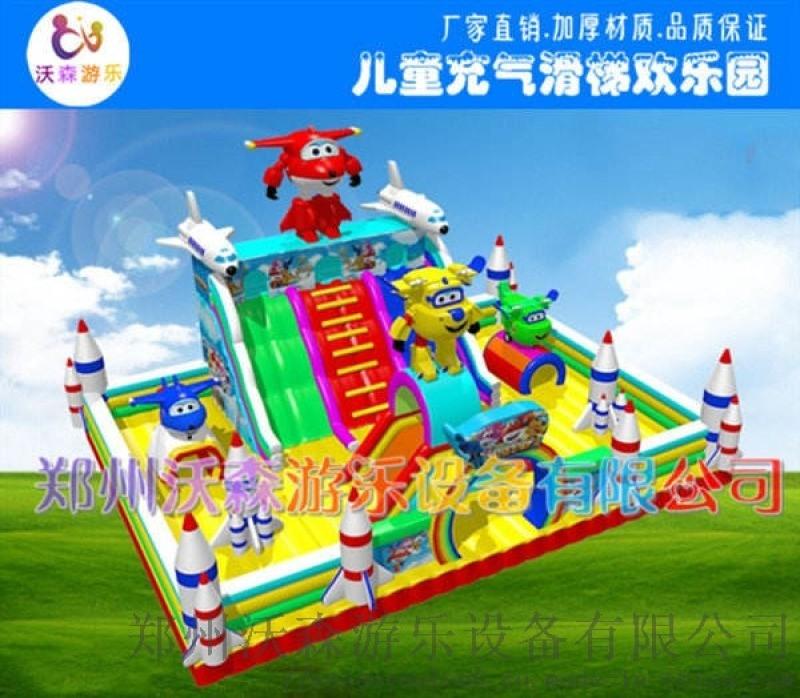 充气滑梯定做,四川成都儿童充气滑梯厂家直销