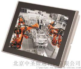中圣煌通7500U板载8G内存**工业触控平板电脑