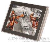 中聖煌通7500U板載8G記憶體超強工業觸控平板電腦