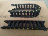 模壓門板生產線用塑料拖鏈 線纜防護拖鏈 坦克鏈