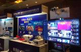2020年西部(青海)智慧城市与公共用品博览会