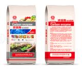 保定生物菌肥,旺润优质有机肥,防病豆饼生物菌肥价格