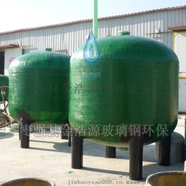 玻璃钢树脂罐 玻璃钢过滤罐生产厂家