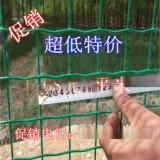 沃達 散養雞用什麼圍網 荷蘭網 散養雞圍欄