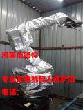 昂拓牌耐高温机器人防护服/工业机器人防护服