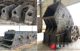 银川单段重型锤式破碎机生产厂家东辰铸造