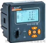 三相多功能電能表AEM96 安科瑞品牌直銷 質保兩年