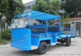实用型3吨电动载重货车工程轮胎大扭矩电机厂家直销价格品质第一江苏有电动货车卖