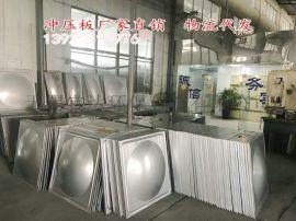 加工批发不锈钢水箱板,304不锈钢水箱板