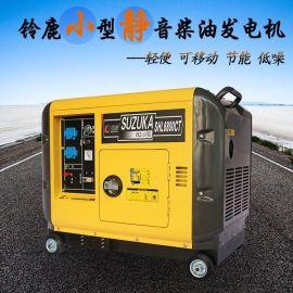 家用小型柴油发电机