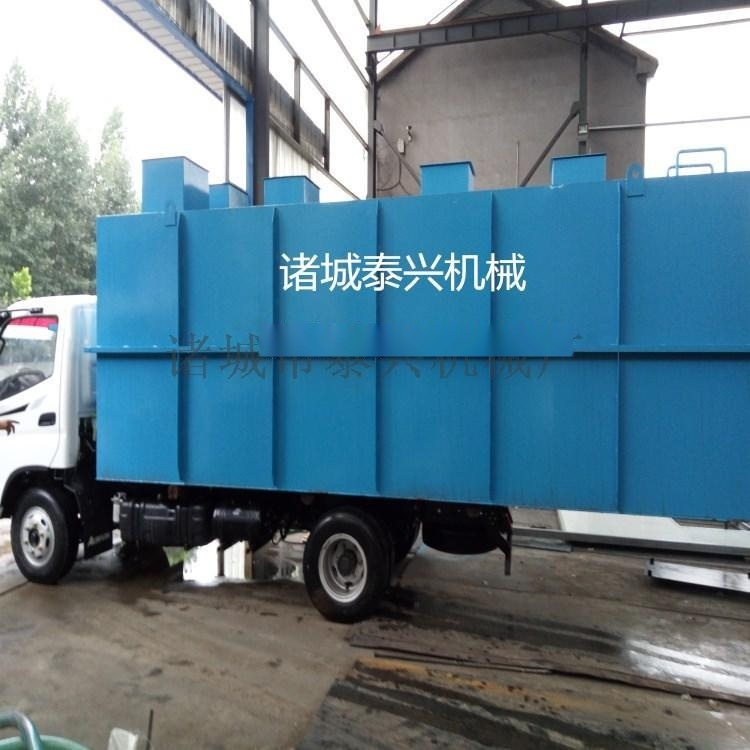 新型**生活一體化污水處理設備