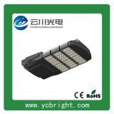 湖北襄陽市政道路雲川光電模組式90W黑色或白色LED路燈頭
