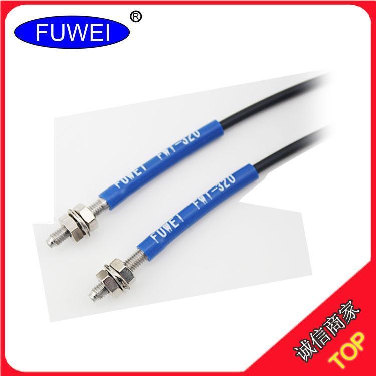 富唯光纤探头传感器FWT-320对射工业传感器