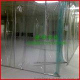 建博 1.0防靜電透明網格窗簾 耐用遮光簾廠家直銷