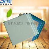 索潔板工程專業板材