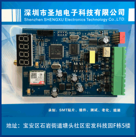smt/smt贴片加工/dip加工/后焊加工/电子产品代加工/组装加工厂