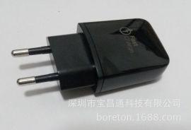 高通QC3.0快速充電器