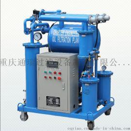 变压器油真空滤油机(ZJB)