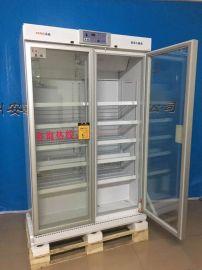 供应北京英鹏医用冷藏箱2-8℃
