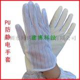 建博供應 防靜電PU塗層手套 防靜電手套尼龍作業防護手套