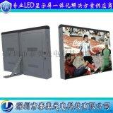 led球場屏廠家 哪家做的球場屏好 深圳P10球場屏 球場led電子屏