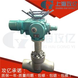 J961H电动焊接截止阀 J961Y铸钢电动蒸汽截止阀