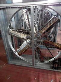 打磨房烤漆房  负压风机 方形负压风机