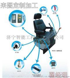 工程车驾驶室座椅总成 农用车座椅定制加工